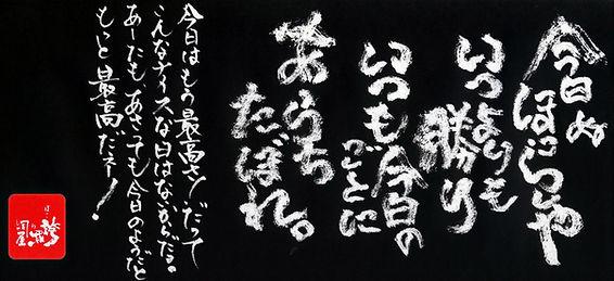 奄美大島名瀬の郷土料理の居酒屋『誇羅司屋(ほこらしや)』 | 奄美の郷土料理と魚が美味い居酒屋