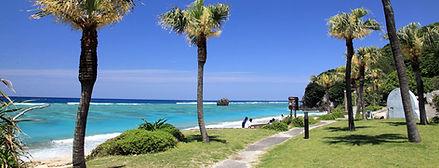 青い海と白い砂浜 大浜海浜公園
