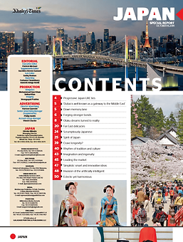 """special featuring articles on Japan once a year at the famous magazine in Dubai """"Khaleej Times"""""""