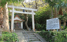 実久三次郎神社