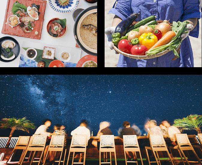 地球を愛するTRIP | 奄美大島 | HOTEL THE SCENE