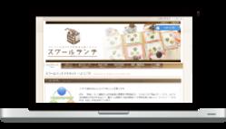 service-sls-image.png