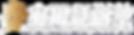 夢実現経営塾 経営コンサルティング『プレジエージェント』|熊本市中央区の経営コンサルタント・マーケティング戦略・集客・広告企画等 経営コンサルティング会社