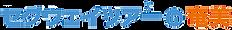 セグウェイツアーin奄美 | 奄美大島の大自然を満喫できるアクティビティ「セグウェイマングローブ散策ツアー」