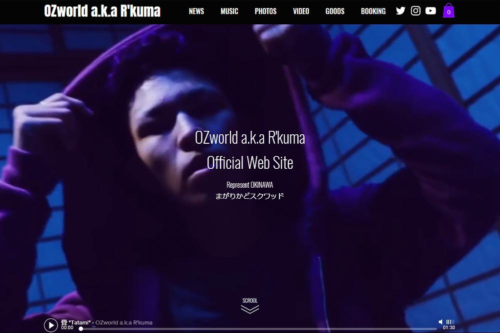 OZworld a.k.a R'kuma Official Web Site OPEN!