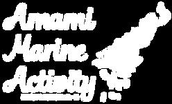 奄美マリンアクティビティ|奄美大島 シュノーケリング・サンセットクルーズ・貸切チャーターツアー等