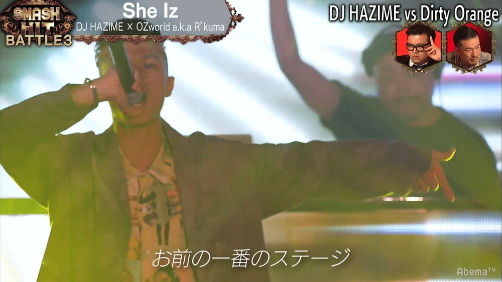 SMASH HIT battle3【Dirty Orange×YZERR】VS【DJ HAZIME×OZworld a.k.a. R'kuma】