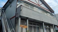 奄美の民宿ゲストハウス かんもーれ