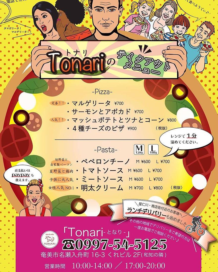 Tapas&Smoke Tonari