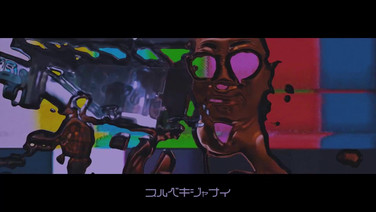 R'kuma / NaKaYoKuNe feat.CHUCKY (prod.grooozy BEATS)