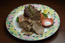 黒毛奄美島豚ロースの網焼き