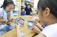 探究・知育型通信教育タンキュークエスト|子どもが家庭で出来る探究学習