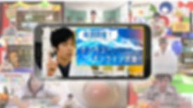 オンライン授業で先生や、受講生と日本語で繋がれます。