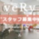 奄美大島美容室『Hair&Make veRy』