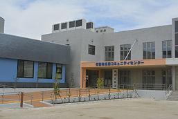 成瀬コミュニティーセンター