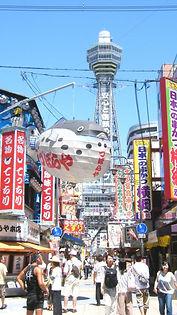 tour guide   Shinsekai