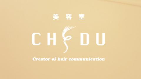 奄美大島のオススメ美容室『CHEDU(チェドゥ)』人気のトータルビューティーサロン