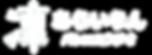 品川区中延の子どもバレエ教室「あらいりんバレエスタジオ」 | 品川区中延・荏原中延・旗の台近くの子供向けバレエ教室