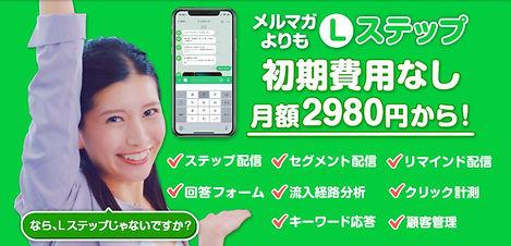 スクリーンショット 2020-09-25 17.22.34.jpg
