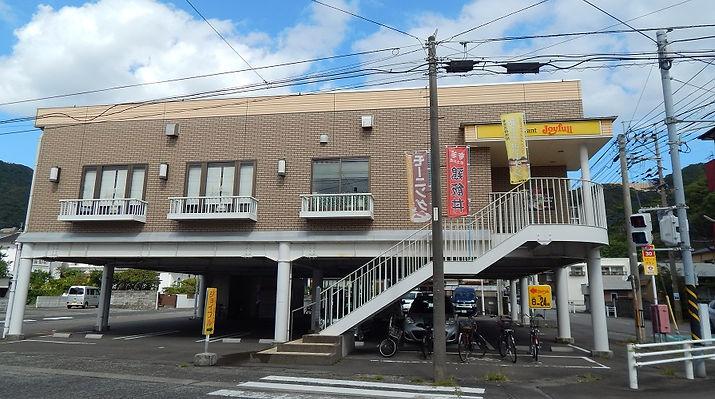 ジョイフル(西川産業)