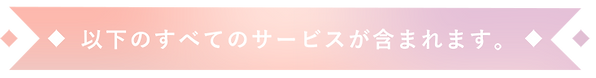 奄美大島,奄美,SPA,スパ,ホテル,旅,大人,贅沢,ご褒美,マッサージ