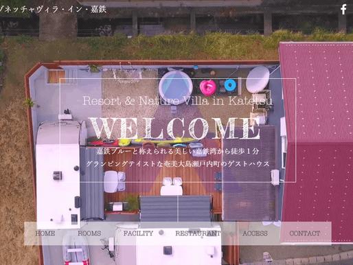 【祝】GRAND OPEN!