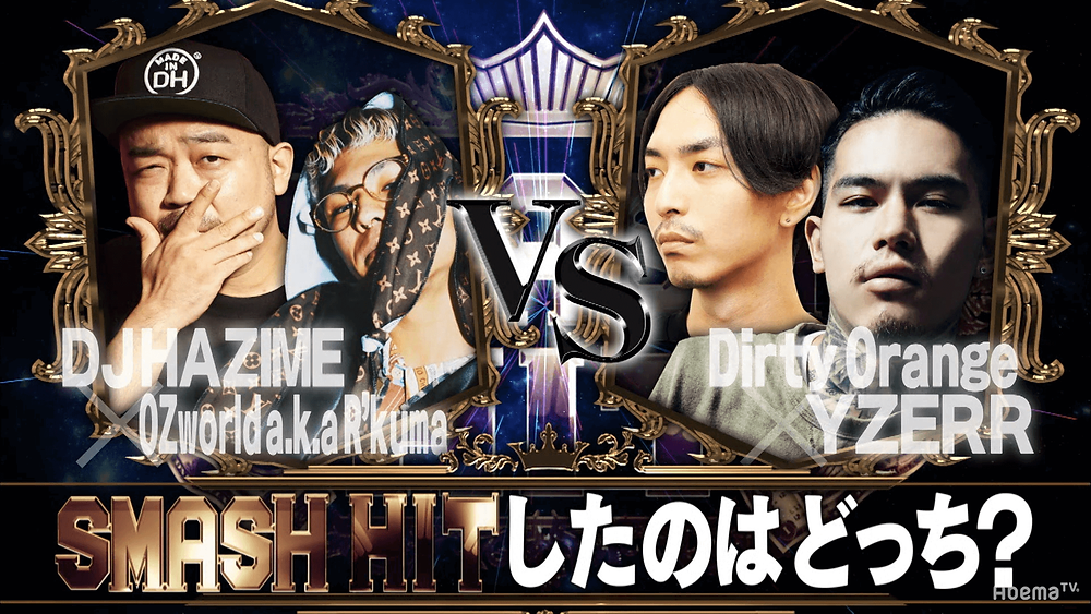 いよいよ決着!AbemaTV『SMASH HIT battle3』