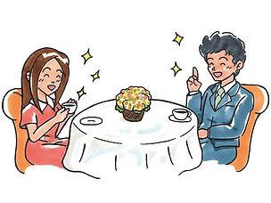 大阪府堺市の婚活サロン こんぺいとう|お見合い