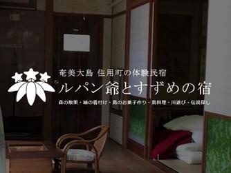 【祝】ホームページ開設!