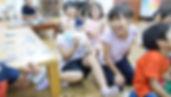 学童保育・児童館・学習塾向け探究学習教材タンキュークエスト