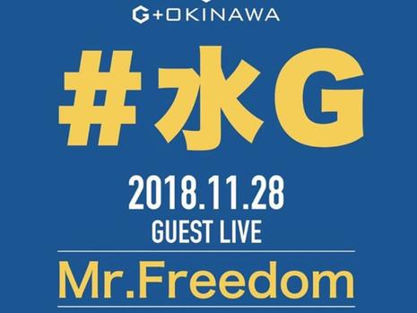水G @G+OKINAWA 2018.11.28 (WED)