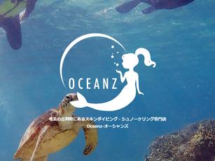 OCEANZ - オーシャンズ HP公開