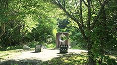 呑之浦 島尾敏雄文学記念碑