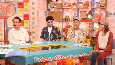 唾奇 & R'kuma ヒープーホップ テレビ番組出演