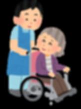 訪問介護Noce(ノーチェ)|東京都葛飾区高砂の葛飾区・江戸川区エリア対象の介護保険サービス(訪問介護)