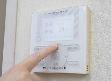 ダイキン社製のエアコンスイッチにも使えました!