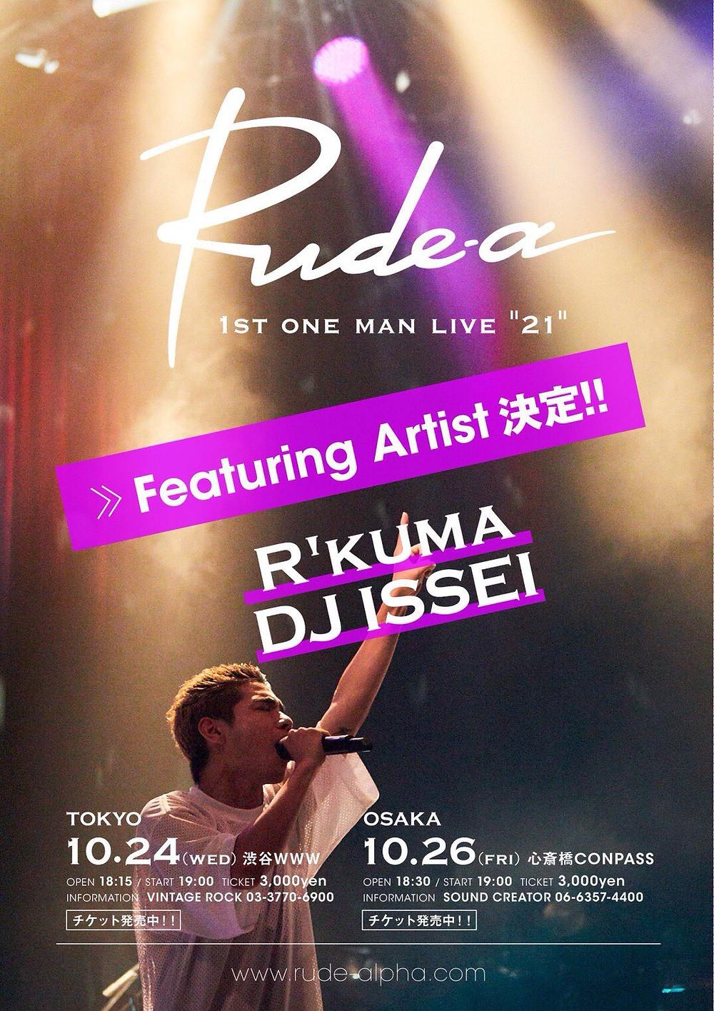 "Rude-α 1st one man live ""21"""