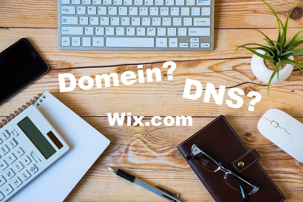 Wixに外部で取得した独自ドメイン接続・移行・設定方法(DNSレコード編集方法)