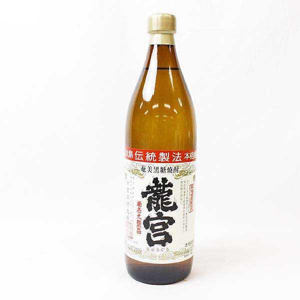 ダイエット時にも最適!奄美のおすすめ黒糖焼酎『龍宮』