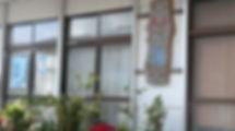 民宿「海」
