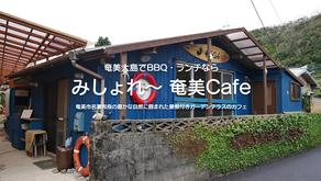【祝】ホームページ公開!