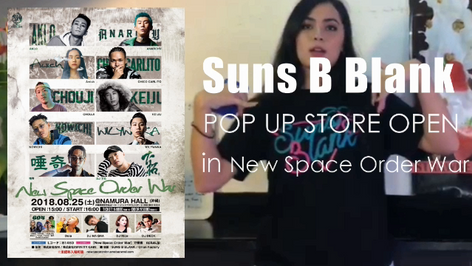 "Suns B Blank 2018 NEW LOGO ""NEON"" PROMOTION MOVIE"