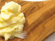 The Better Butter (Repost)