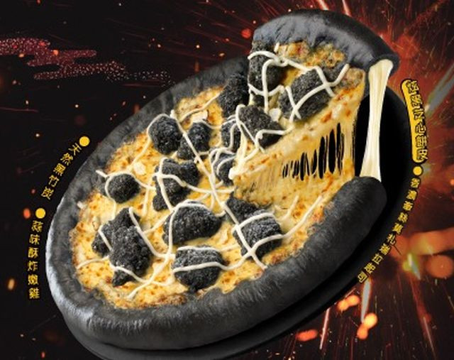 taiwans halloween pizza