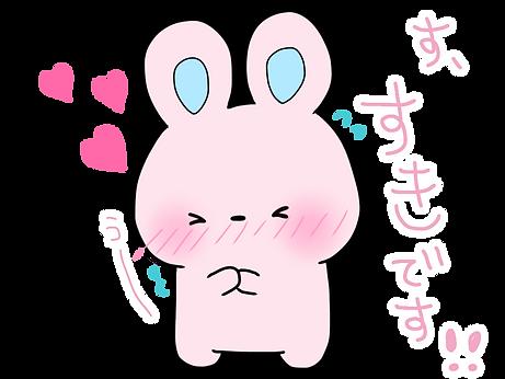 kabukijiten_usg_01.PNG