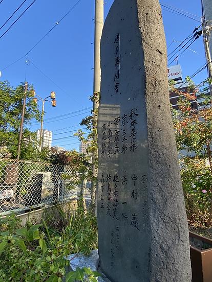 kabukijiten_7danjyuro_hakataraiennohi_2.