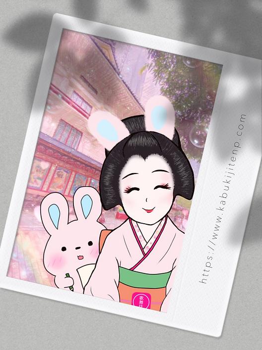 kabukijiten_photo02.PNG