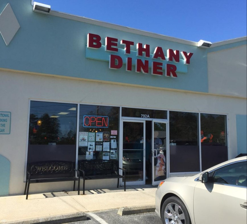 Bethany Diner frony doors Work and Travel IECenter