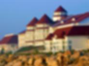 Blue Harbor Resort exterior view Work an