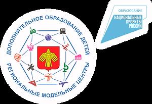 Логотип с нацпроектом справа (прозрачный